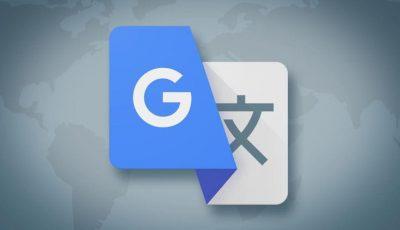 Google translate دليل استخدام ترجمة جوجل | رفيقك الذي لا يمكنك الاستغناء عنه
