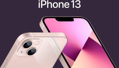 كل ما تريد معرفته عن هاتف iPhone 13 الجديد
