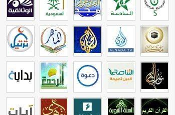 ترددات القنوات الدينية الإسلامية 2022 تردد قنوات النايل سات الجديد