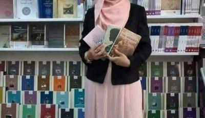 أشهر روايات الروائية خولة حمدي