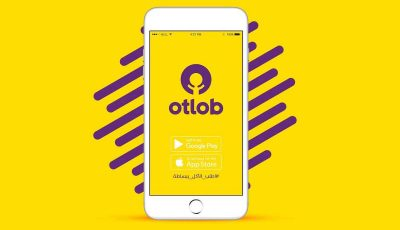 تحميل تطبيق Otlob لطلب الاوردرات اون لاين والحصول على كود خصم